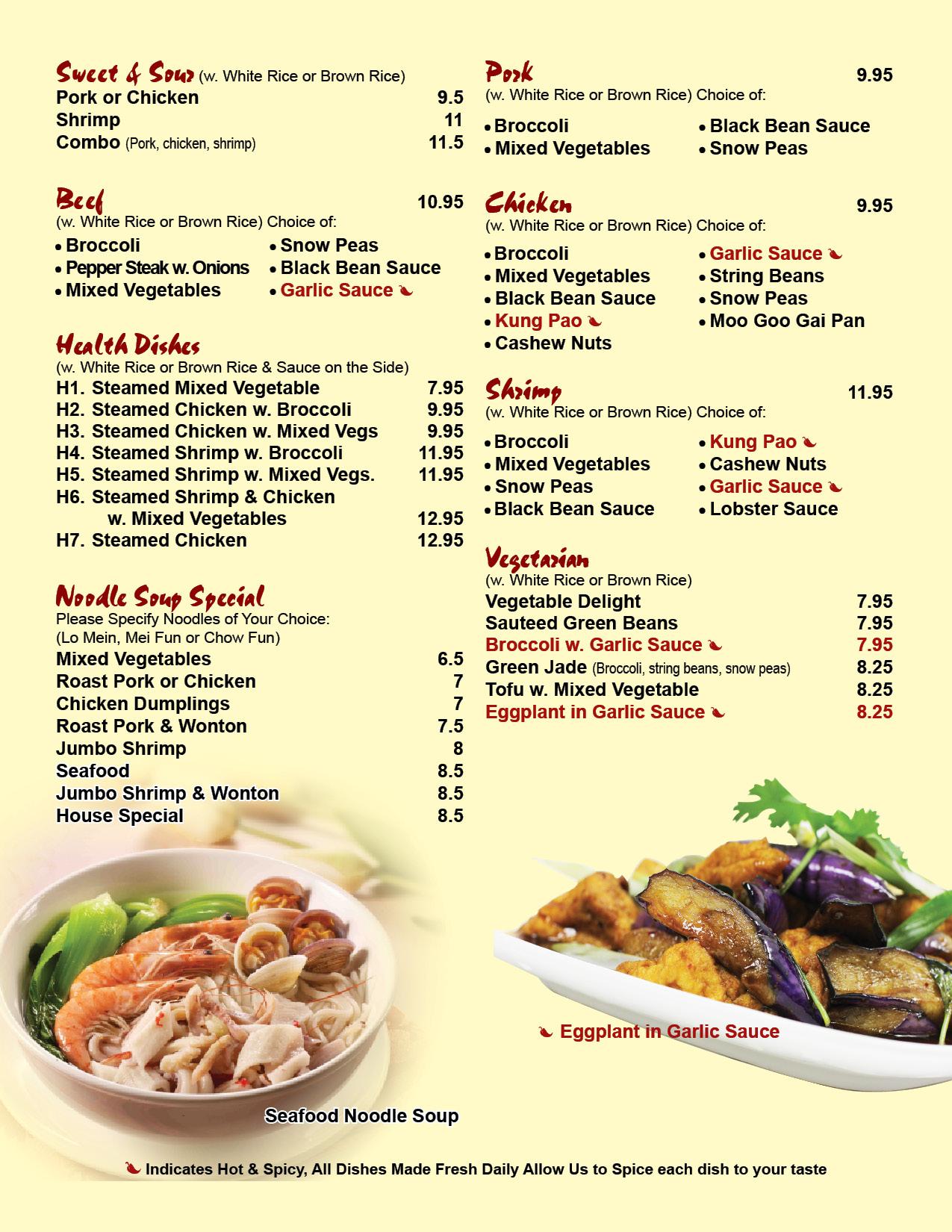 Dim asian fusion qx printing for Aura thai fusion cuisine new york ny